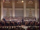 Крылатые качели — Большой детский хор, 1987 г.