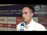 Антон Чупков: «Я был как обычно: не сразу в лидерах, но потом прибавлял и проплыл хорошо!»