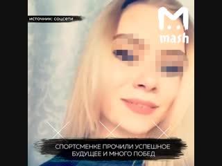 В Братске погибла 15-летняя чемпионка России по панкратиону