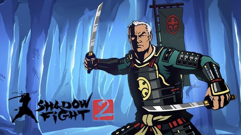 МАЙОР ТЕЛОХРАНИТЕЛЬ СЕГУНА - Shadow Fight 2 (БОЙ С ТЕНЬЮ 2) ПРОХОЖДЕНИЕ