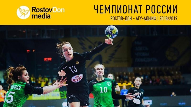 «Ростов-Дон» выигрывает в первом матче года