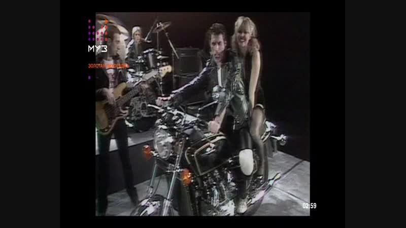 Queen - Crazy Little Thing Called Love (Золотая лихорадка, Муз-ТВ)