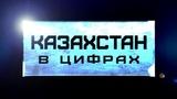 Об инфляции в Республике Казахстан за январь-ноябрь 2018 года.