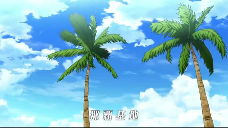 Девичье воздушные силы 7 серия / Girly Air Force 7 серия [8 серия - 28 февраля]