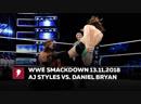 [ My1] Смэкдаун перед Битвой Выживших 2018 - ЭйДжэй Стайлз (ч) против Дэниела Брайана - Матч за титул ВВЕ