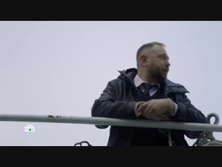 МДРР - 1x6 серия|«Бунт на Корабле»|Бизон