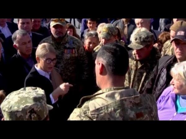 Тимошенко в Кривом роге опозорила толпа: Воровка старая, вали отсюда по-хорошему!