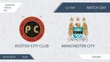 Rostov City Club 102 Manchester City, 12 тур