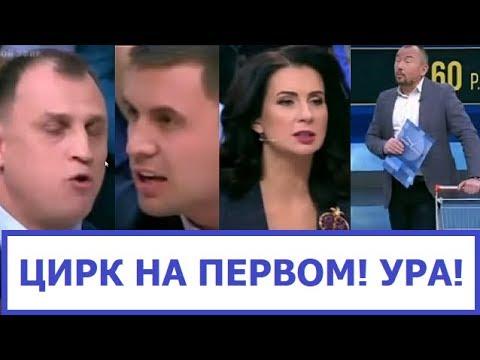 Первый Канал чморит 20 000 000 россиян