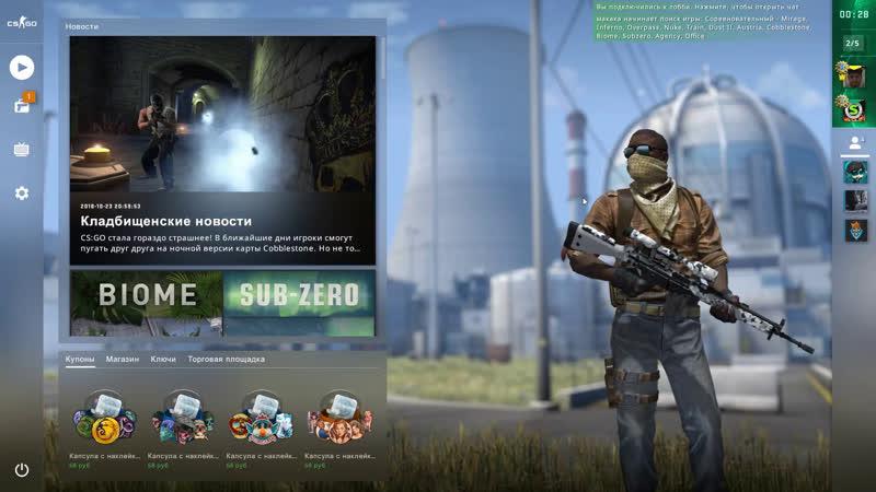 Стрим по Counter-Strike Global Offensive