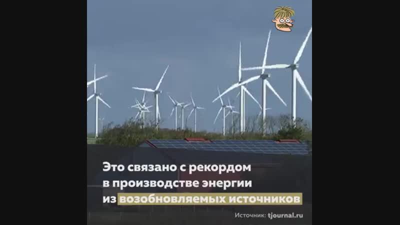 Ну а тебе, житель великой державы, когда последний раз приплачивали за то, что ты пользуешься электричеством?