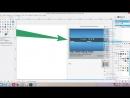 GIMP Как сделать красивую стрелочку на снимке экрана