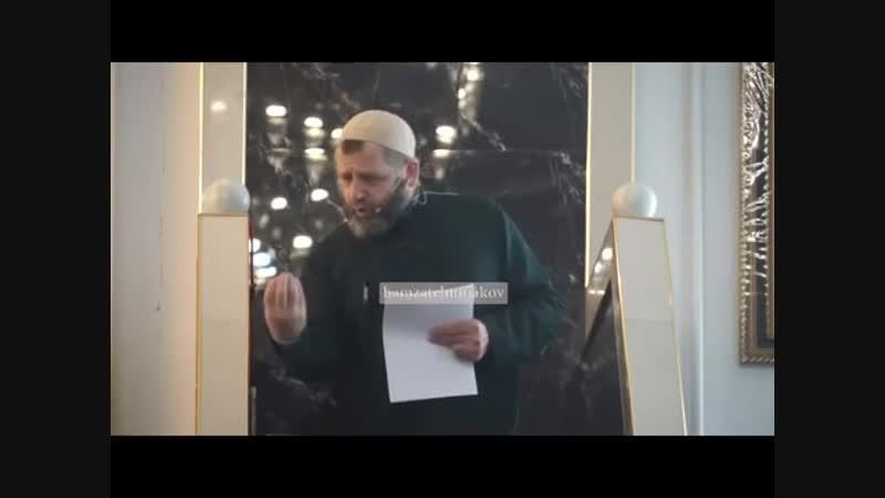 Шейх Хамзат Чумаков про намаз