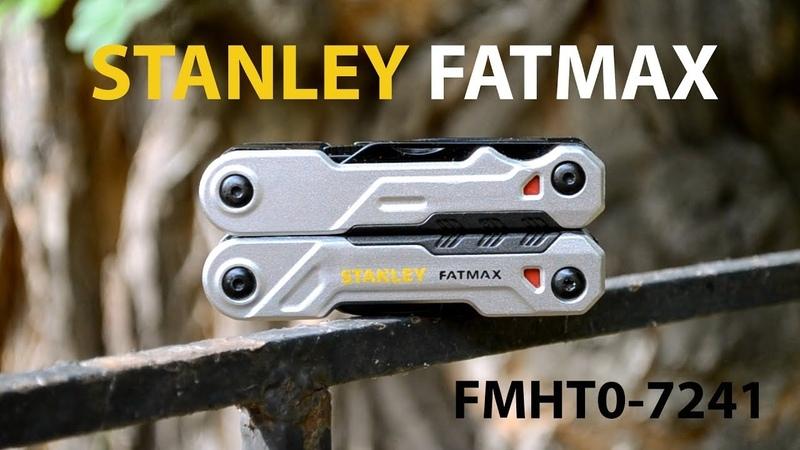 Мультитул STANLEY FatMax - полный максимум! [изменено]