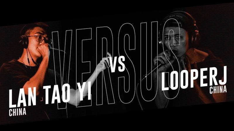 LAN TAO YI (CH) vs LOOPERJ (CH) |Asia Beatbox Championship 2018 Loopstation Elimination