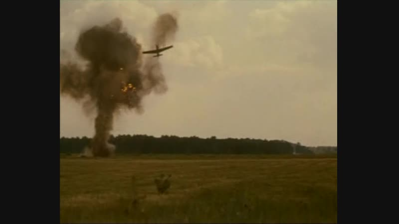 Ты увидишь небо (1978)