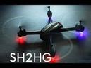 Обзор на беглеца SHRC SH2HG квадрокоптер