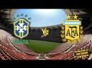 Бразилия - Аргентина. Прямой Эфир