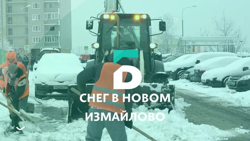 Дорожники Балашихи решат проблему уборки снега с улиц микрорайона Новое Измайлово