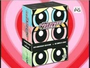 Cartoon Network: The Powerpuff Girls — Complete Series DVD - 10th Anniversary Collection (Promo)