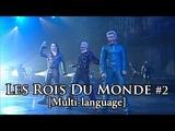 New Romeo et Juliette - Les Rois Du Monde (Multi-Language) #2