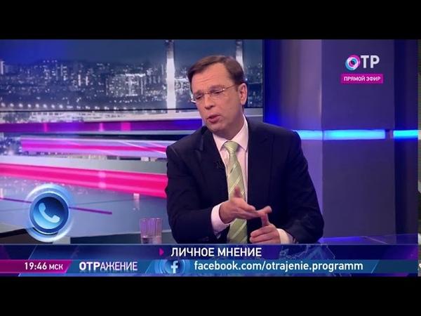 Никита Кричевский Россию неформально оккупировала офшорная аристократия