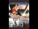 Чудесная сказка для детей и взрослых Мио мой Мио 1987