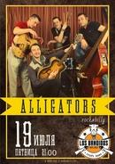 В эту пятницу 19 июля у нас, в [club127865487 Los Bandidos Bar] , играют динозавры рокабилли и птеро