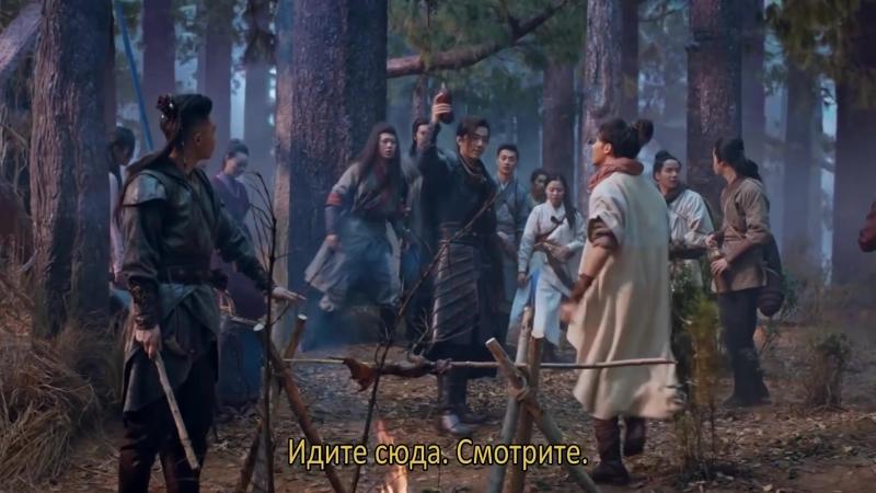 [4/45] Расколотая битвой синева небес [рус.саб]