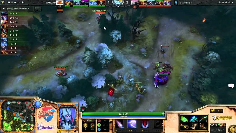 TongFu vs Newbee.Y, I League Season 3, game 1