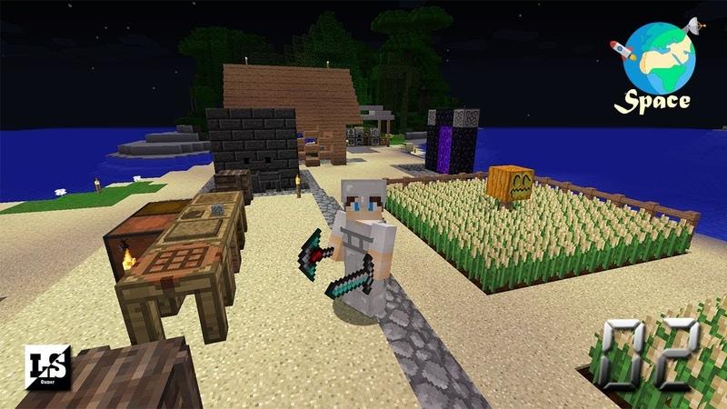 Minecraft Космические Приключения - 02 Новые инструменты и реактивный ранец