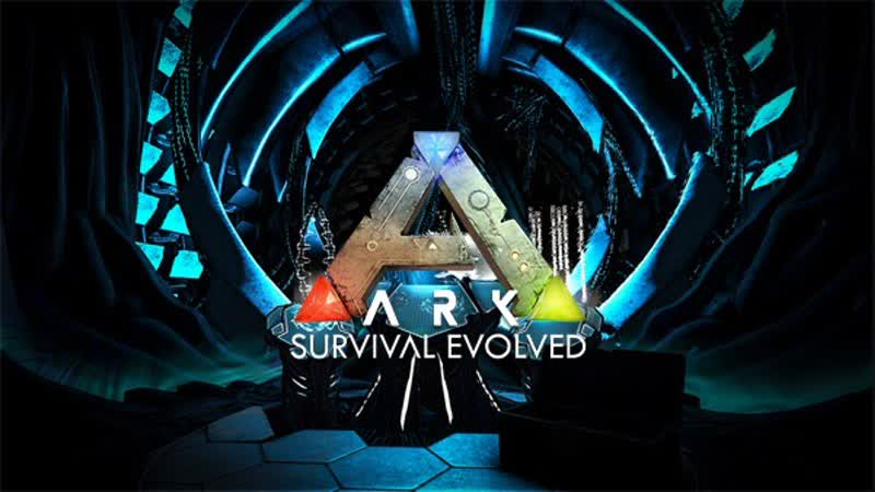 Играю в ARK: Survival Evolved