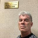 Олег Газманов фото #36