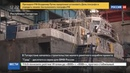 Новости на Россия 24 Заложен очередной корабль проекта Буян М