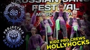 HOLLYHOCKSACTIVE STYLE KIDS ✪ RDF18 ✪ Project818 Russian Dance Festival ✪ KIDZ PRO CREWS