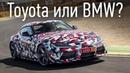 Лучшая Toyota Купе Supra в камуфляже на треке