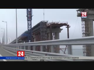На Крымском мосту соединили железнодорожную арку и первый пролёт со стороны Керчи: корреспондент телеканала «Крым 24» Светлана Е