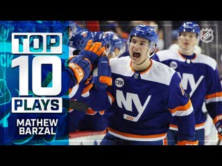 Top 10 mathew barzal