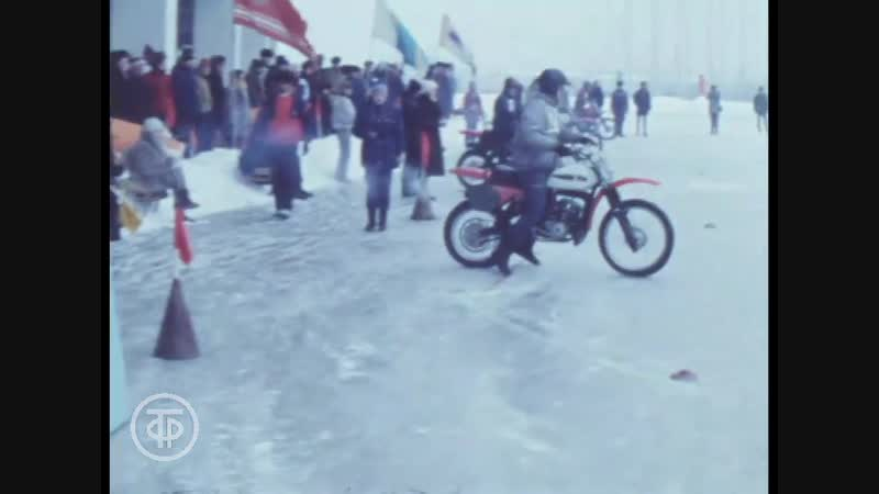 На старте - рокеры. Добрый вечер, Москва! Эфир 13.02.1988