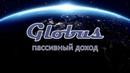 💰💰💰ПАССИВНЫЙ ЗАРАБОТОК Globus Mobile накрутка рекламы и денег 💰💰💰