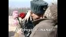 БРАТЬЯ АРАНГУЛОВЫ ВОЗВРАЩЕНИЕ Посв 30 летию вывода Советских войск из Афганистана