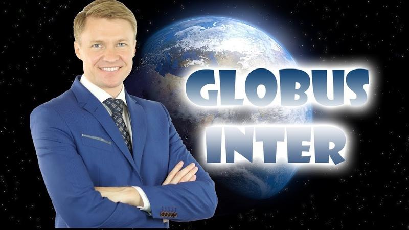 Globus - Inter SUPER XEBER 5$ BONUS Qazanmaga Telesin