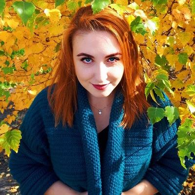 Анастасия Храмцова