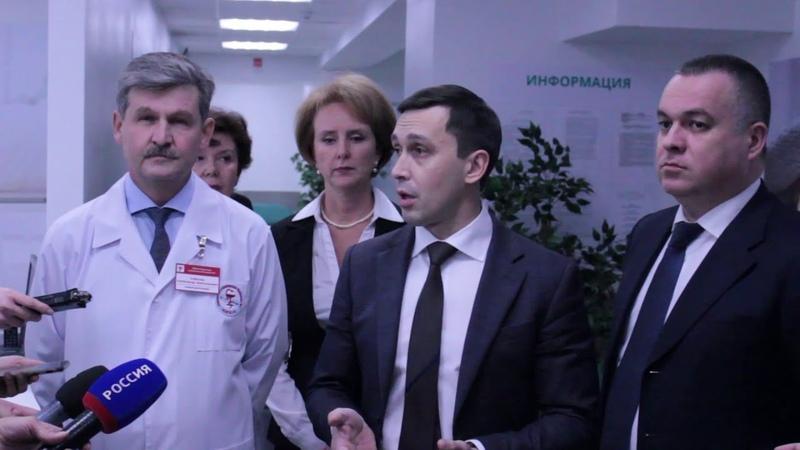 Открытие Женской консультации II Кировский ГМУ