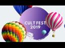 CULT_FEST_2019