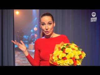 Наташа Краснова в гостях у шоу «Ночной Контакт»
