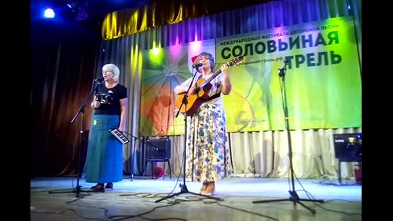 В.Буталова и Н.Степанова (В городском саду, ст.Б.Окуджава, муз.В.Берковский)