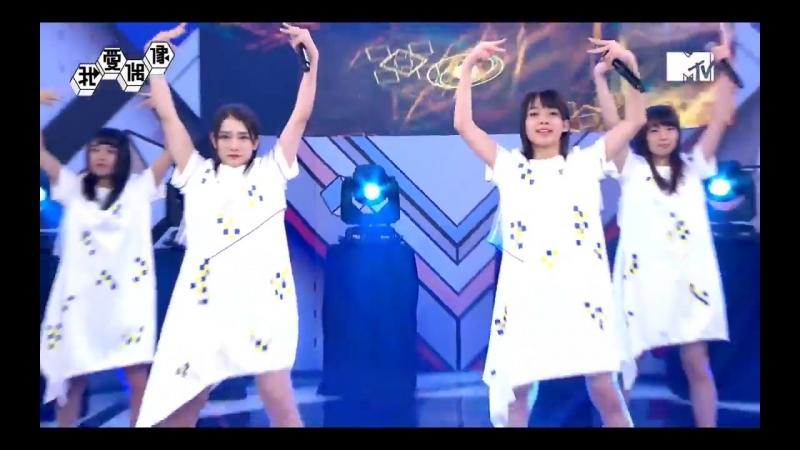 Sora tob sakana. Chinese TV 05092018