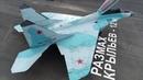 Впервые наглядно и в деталях кадры тестов новейшего истребителя МиГ 35