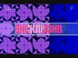 Эксклюзив | Маргарита Терехова - жизнь после славы | 15.12.2018